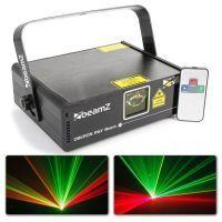 BeamZ Oberon II Laser 230mW RGY met afstandsbediening en DMX