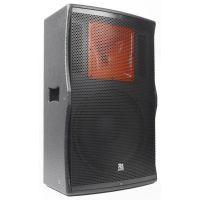 "2e keus - Power Dynamics PD-512A Actieve PA Speaker 12"" 400W"