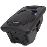 2e keus - EKHO PL12A ABS Actieve PA Speaker 12 inch 600W