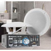 """SkyTronic BS06 Waterdichte luidsprekers badkamer 6,5"""" met versterker"""